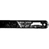 HACK SAW BLADE HEAVY DUTY 12 18 TOOTH(13511)