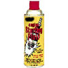 STARTING FLUID (AEROSOL) 12 OZ(14102)
