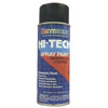 HI-TECH AEROSOL PAINT DOVE GRAY(14826)